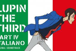 Lupin, lo sbaglio italiano